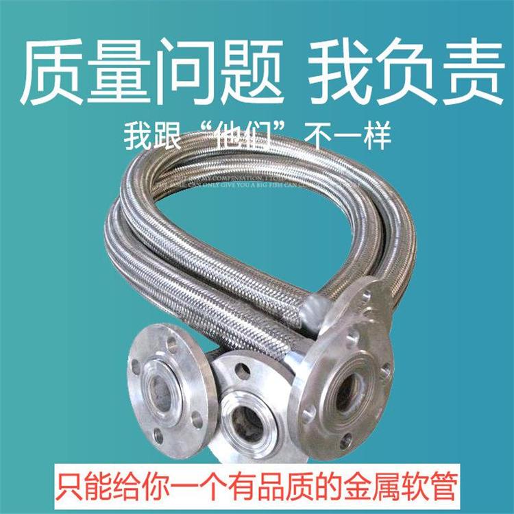 弘创厂家供应dn100挠性金属软管 天然气金属软管 dn100金属波纹管 质量好示例图3