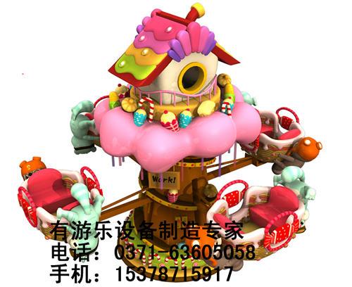 儿童游乐场游乐设备西瓜飞椅_16座旋转水果飞椅_郑州大洋水果旋风示例图55