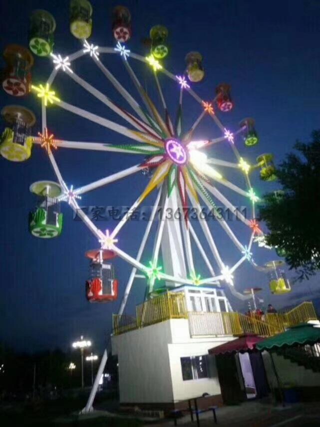 儿童游乐设备桑巴气球 厂家直销 郑州大洋8臂桑巴气球公园游乐示例图36