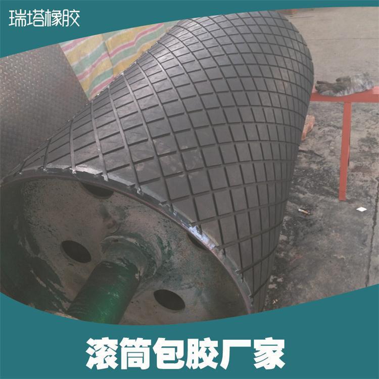 滚筒包胶专用冷硫化胶板厂家 冷粘菱形胶板厚度参数示例图4