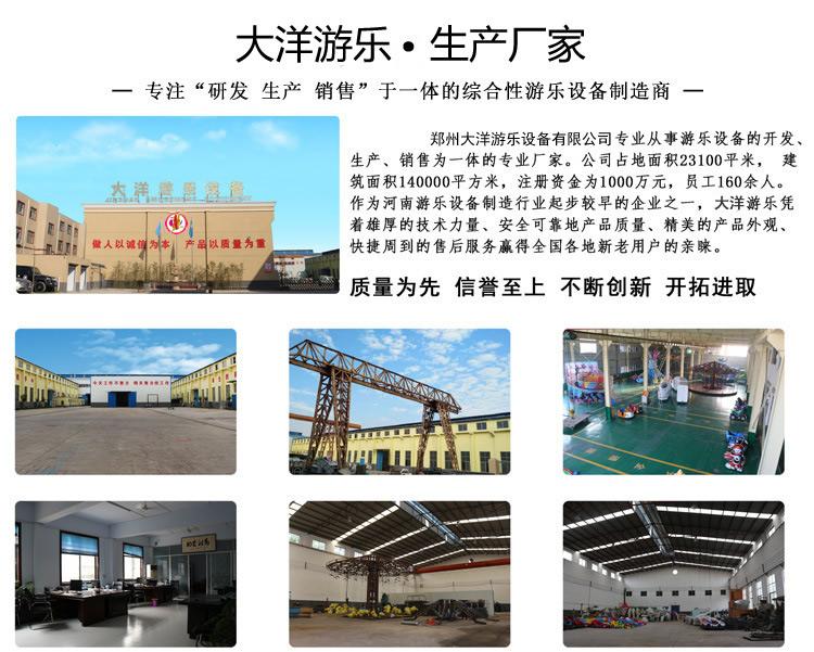 充气大滑梯儿童游乐设备 造型新颖环保 卡通充气滑梯郑州大洋厂家游艺设施示例图31