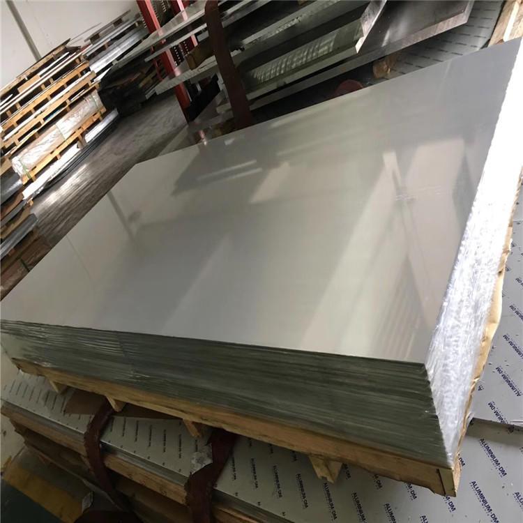 5754铝板中厚板 5754抗氧化铝板示例图1