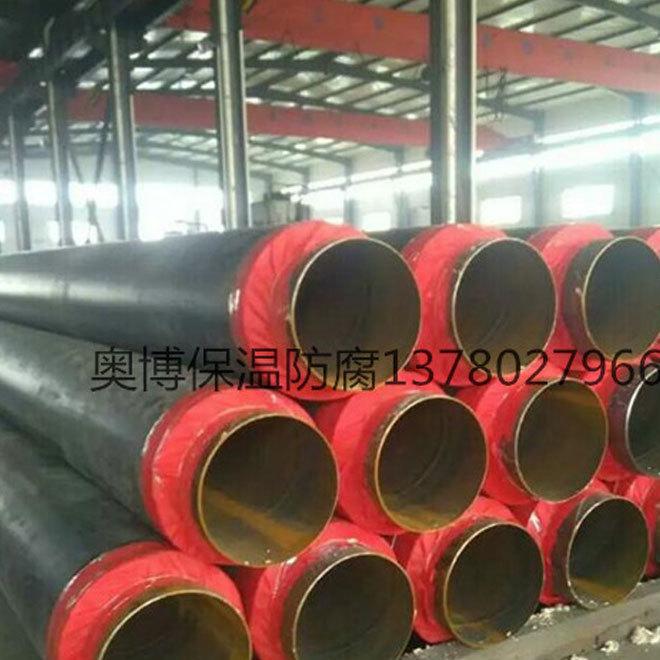 专业生产 保温钢管 聚乙烯聚氨酯保温钢管 批发 预制直埋保温钢管示例图13