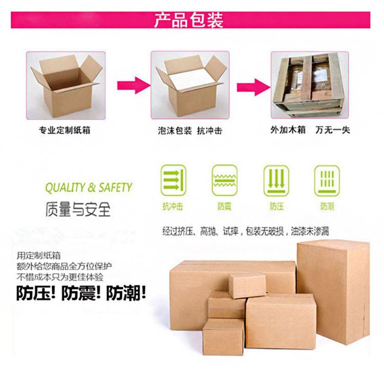 广东厂家批发LED光固化丝印油墨 PVC PC片材吸塑UV油墨 柔韧性好示例图16