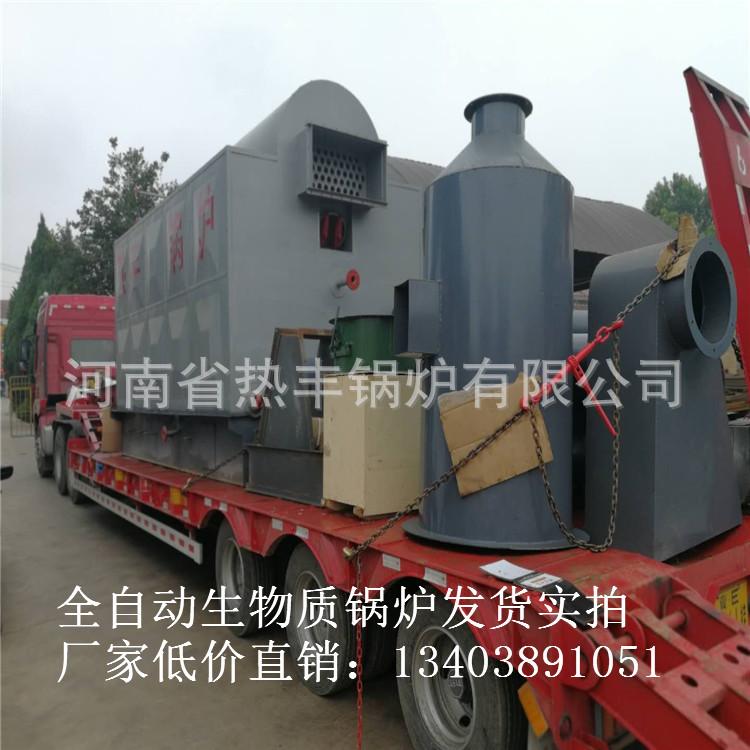 知悉:吉林镇赉县两吨生物质蒸汽锅炉报价[图文参数]示例图1