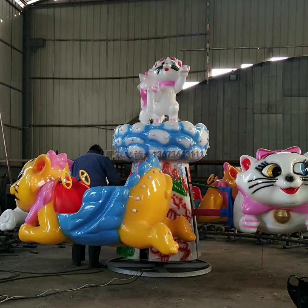 儿童游乐设备桑巴气球 厂家直销 郑州大洋8臂桑巴气球公园游乐示例图46