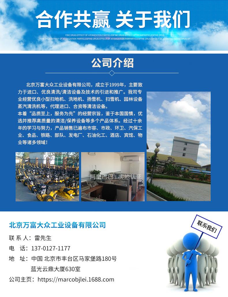 供应工业蒸汽清洗机 熏蒸蒸汽清洗机 蒸汽清洗机多规格 欢迎咨询示例图8