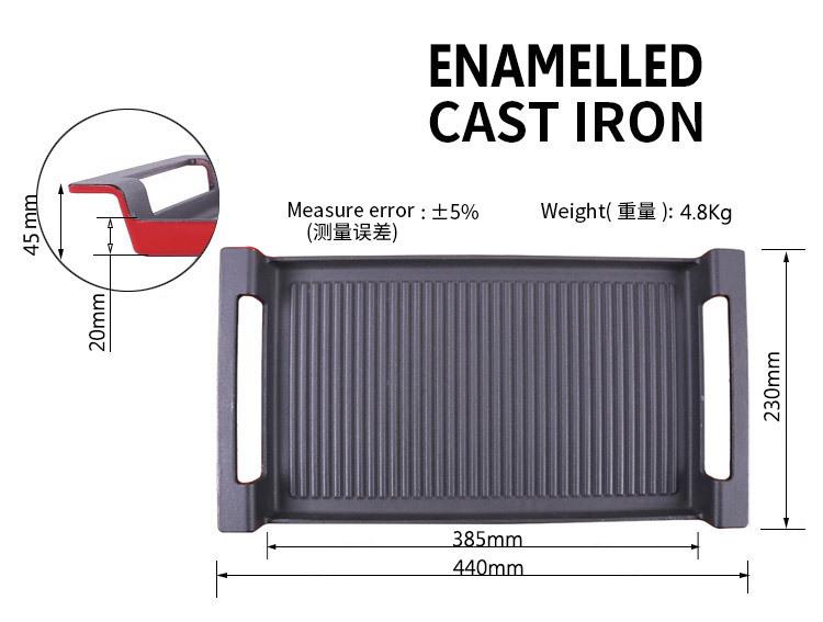 铸铁搪瓷烤盘珐琅锅烤肉牛排户外烧烤炉烤架加大长方形厂家电磁炉示例图30
