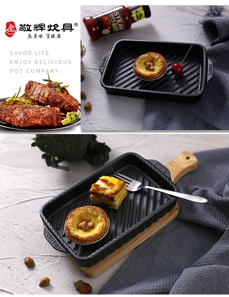 铸铁长方形平底锅迷你烤盘鱼盘烤鱼牛排烤肉鑄鐵鍋定做示例图14