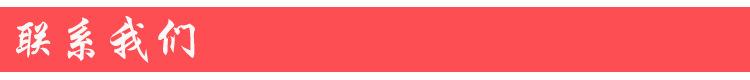 山东厂家直销辊涂亮光瓷砖电视背景墙水晶画uv光油 镜面上光漆示例图10