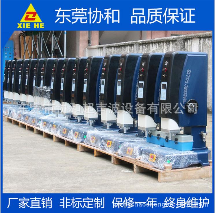 昆山超声波焊接机 防水防气密技术 PP料气密焊接龙布协和超声波机示例图32