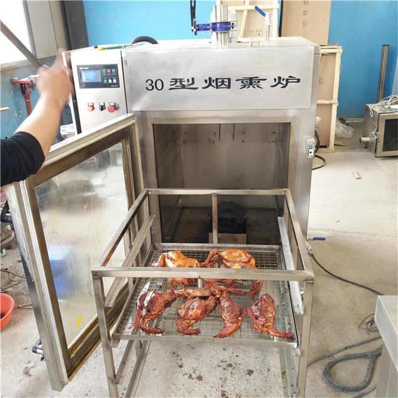 全自动烟熏炉 食品机械大型设备 豆干腊肉烟熏炉批发 供应商示例图7