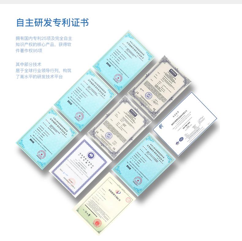北京生鲜自提柜 智能柜 智能自提柜 厂家直销 售后无忧示例图4