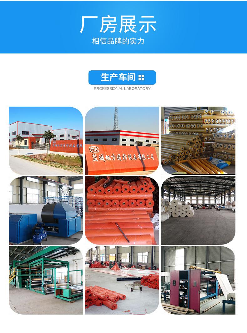 旭方廠家供應直徑1200MM隧道風筒 礦井導風筒 阻燃風帶布示例圖18