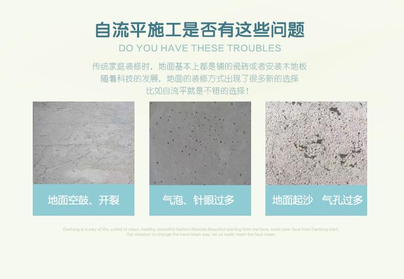 石膏基自流平 自流平地面找平石膏 湖北生产厂家示例图3