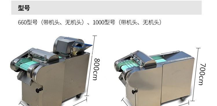 不锈钢多功能电动切菜机胡萝卜土豆切块机切丁机示例图12