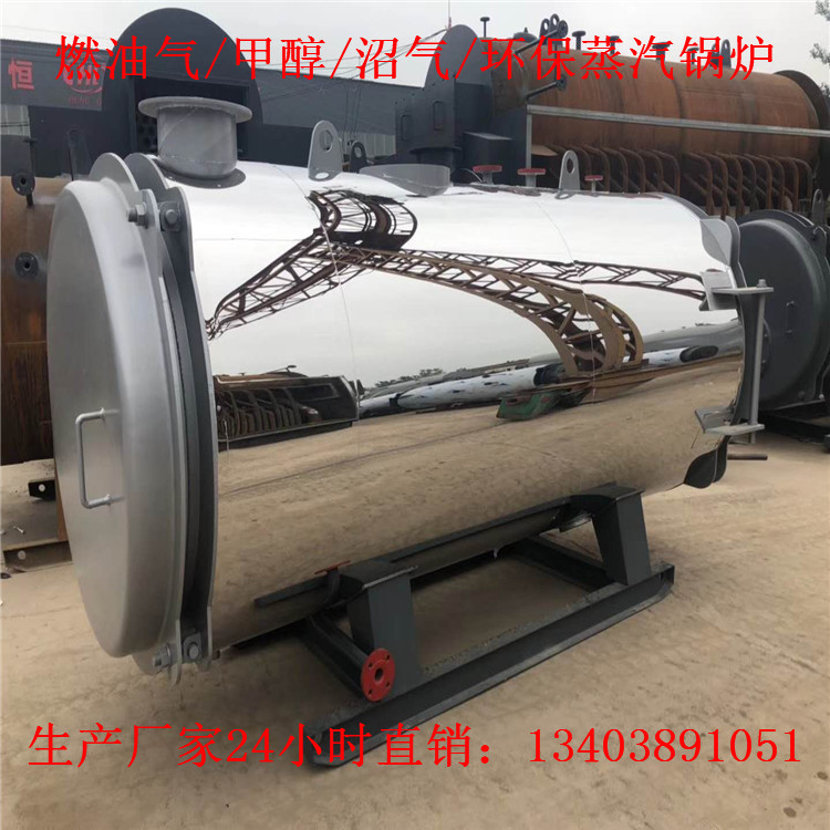 热丰 锅炉厂家 4吨燃油气蒸汽锅炉 燃气锅炉 节能环保示例图1