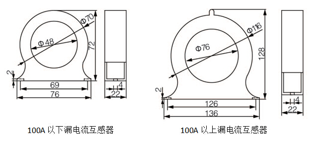 断相保护电动机保护器 安科瑞ARD2-5 马达保护器 启停过载超时低压示例图26