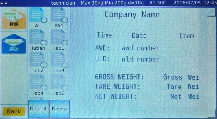 不干胶打印电子秤内置打印机150kg60公斤带U盘储存导出带打印电子秤示例图5