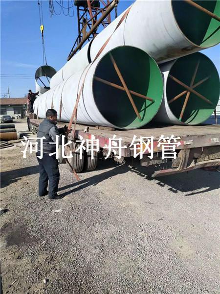实体厂家 专业生产14年厚壁螺旋钢管厂家示例图11