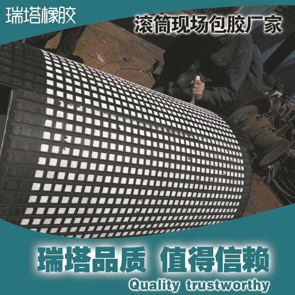 洛阳陶瓷胶板专业生产厂专业陶瓷滚筒包胶示例图11