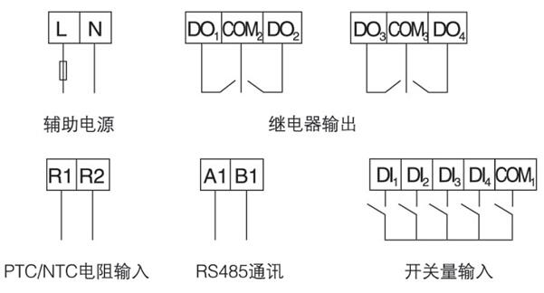断相保护电动机保护器 安科瑞ARD2-5 马达保护器 启停过载超时低压示例图44