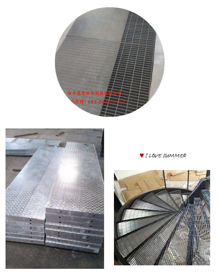 钢格板,钢格栅板,热镀锌钢格板,不锈钢,金属,网格板,格栅板示例图25