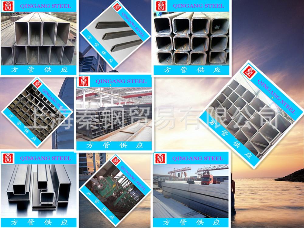 无缝方管16Mn20号矩形管 Q345B铁方管14080锰钢方管方通管14070示例图9