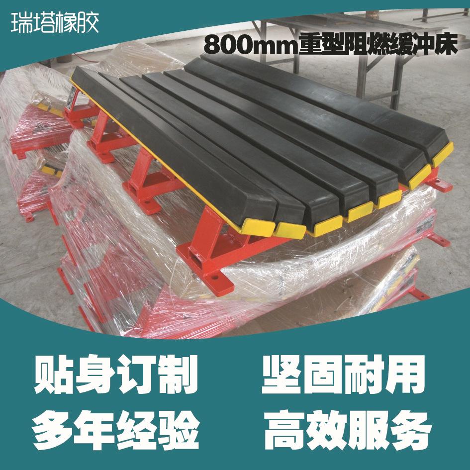 B1200带式输送机转载缓冲滑条 皮带机缓冲床胶条规格示例图6