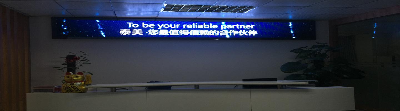 LED显示屏 户外P8全彩电子显示屏 价格优惠 质保2年示例图1
