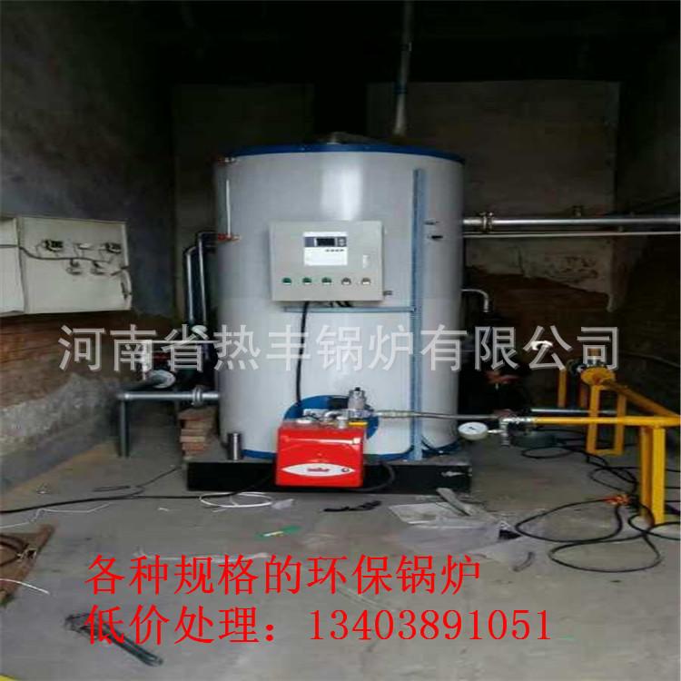 甘肃庆阳市3吨及以下醇基供暖锅炉与燃气锅炉合作示例图1