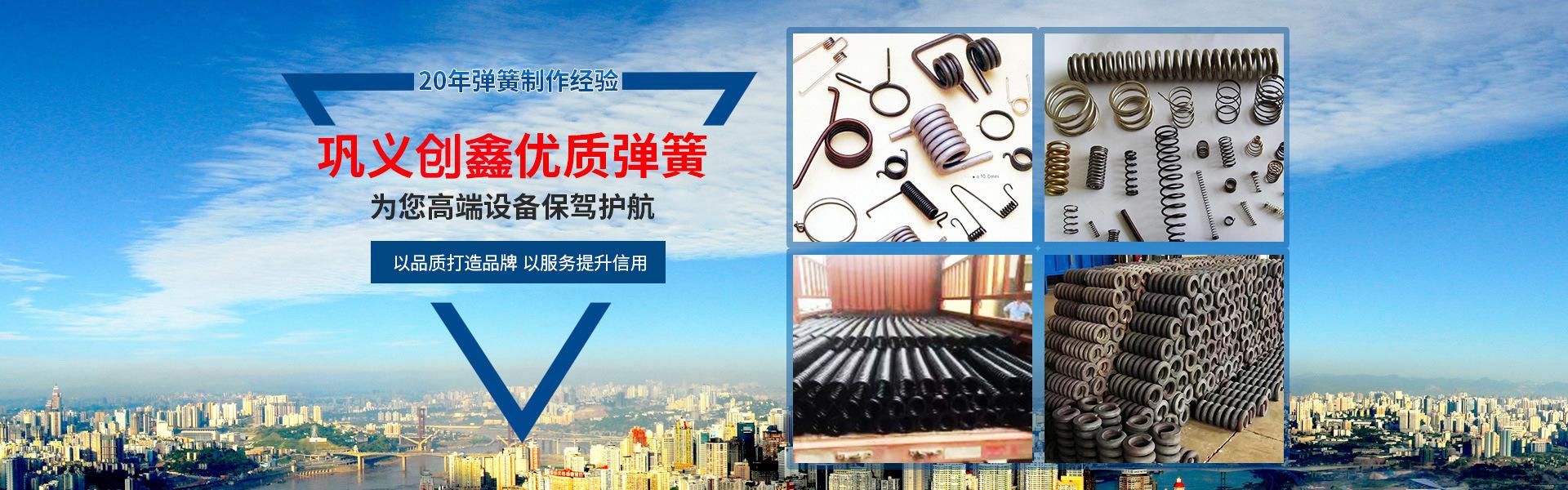低價供應:破碎機彈簧、礦山機械彈簧、機械壓簧 材質:60si2mn示例圖1