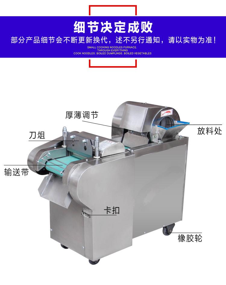 不锈钢多功能电动切菜机胡萝卜土豆切块机切丁机示例图14
