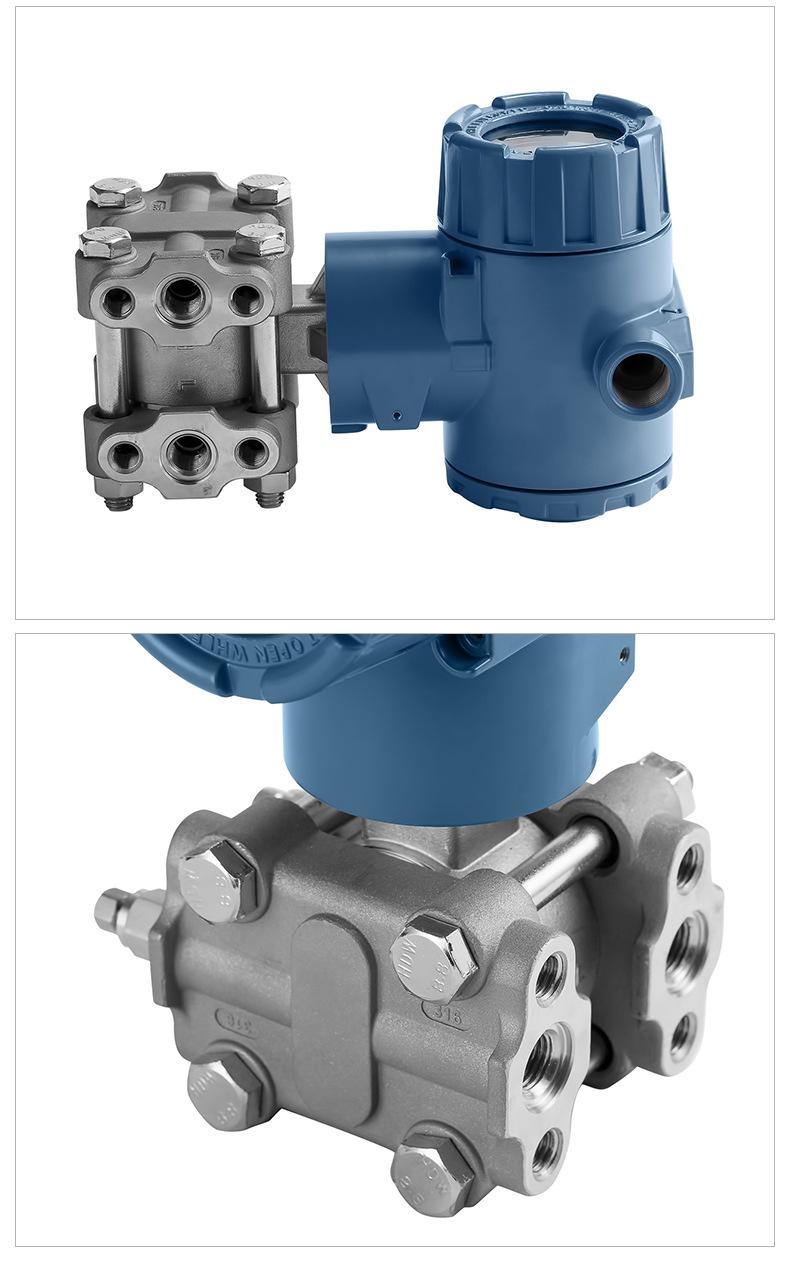 管道差压变送器价格 水管气管油管 智能差压传感器厂家 吉创示例图6