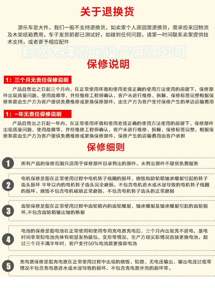 郑州大洋专业生产8座迪斯科转盘 厂家直销好玩的迷你迪斯科转盘示例图68