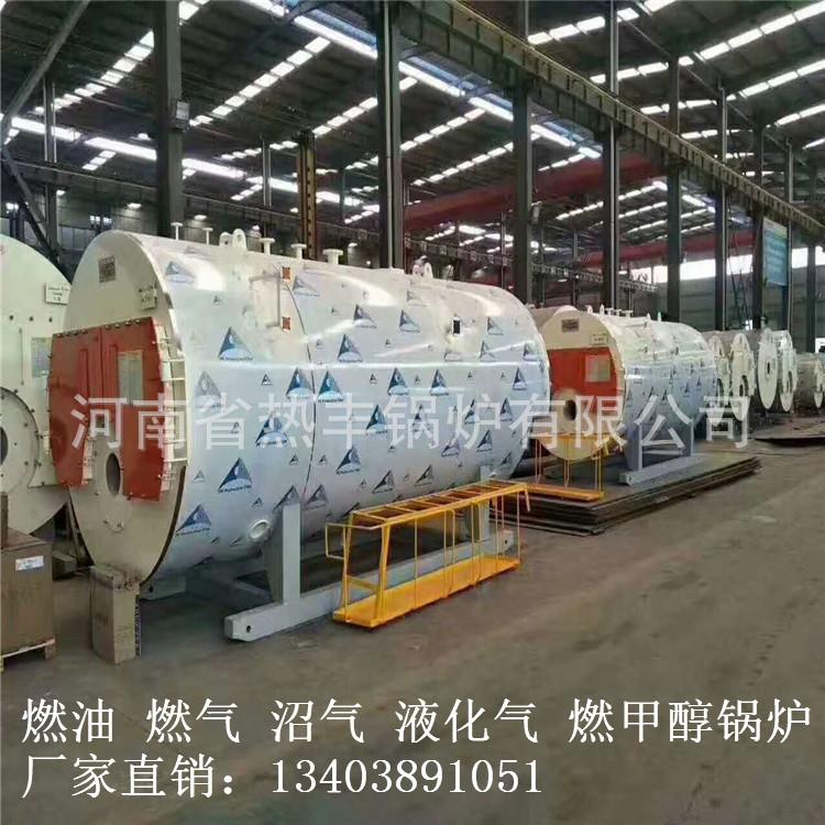 热丰 锅炉厂家 4吨燃油气蒸汽锅炉 燃气锅炉 节能环保示例图5