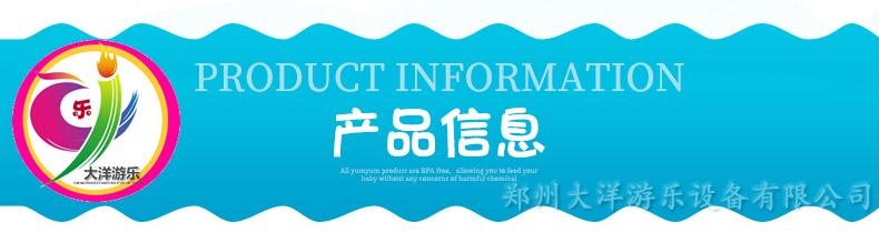 郑州大洋儿童游艺设备专业定制极速漂移碰碰车 广场 室内 户外儿童漂移车游乐设备示例图15