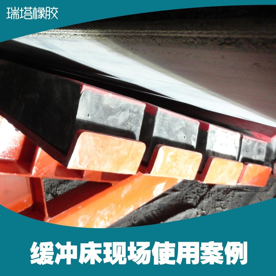 电厂皮带机系统缓冲条落料区缓冲条质量要求,缓冲条标准示例图12