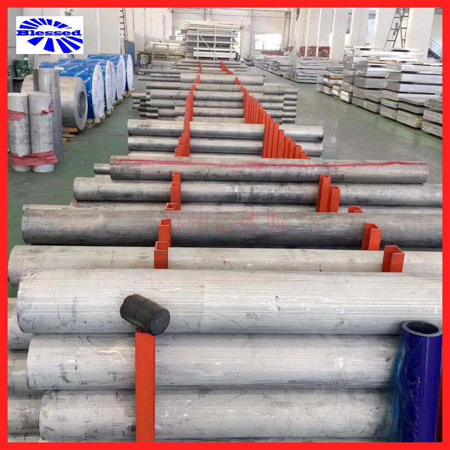 铝棒 铝板 仓库 mmexport1543206019667