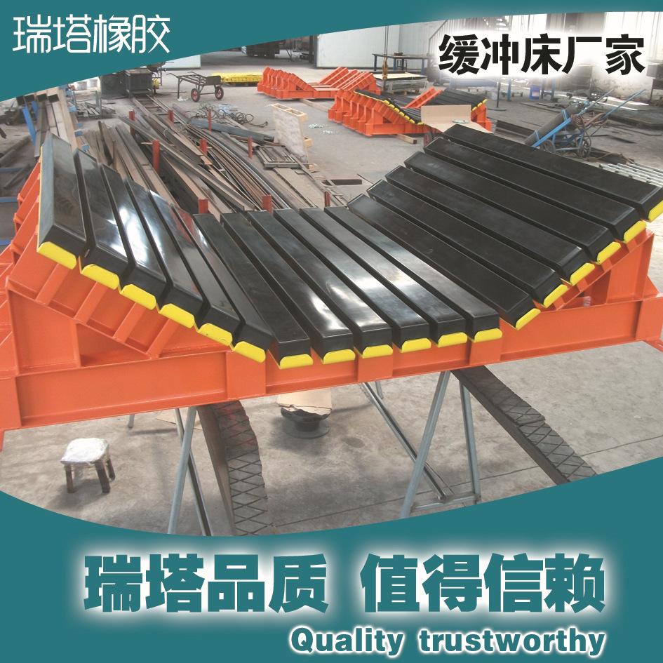 井下输送机煤炭专用耐磨缓冲条 缓冲条阻燃标准示例图5