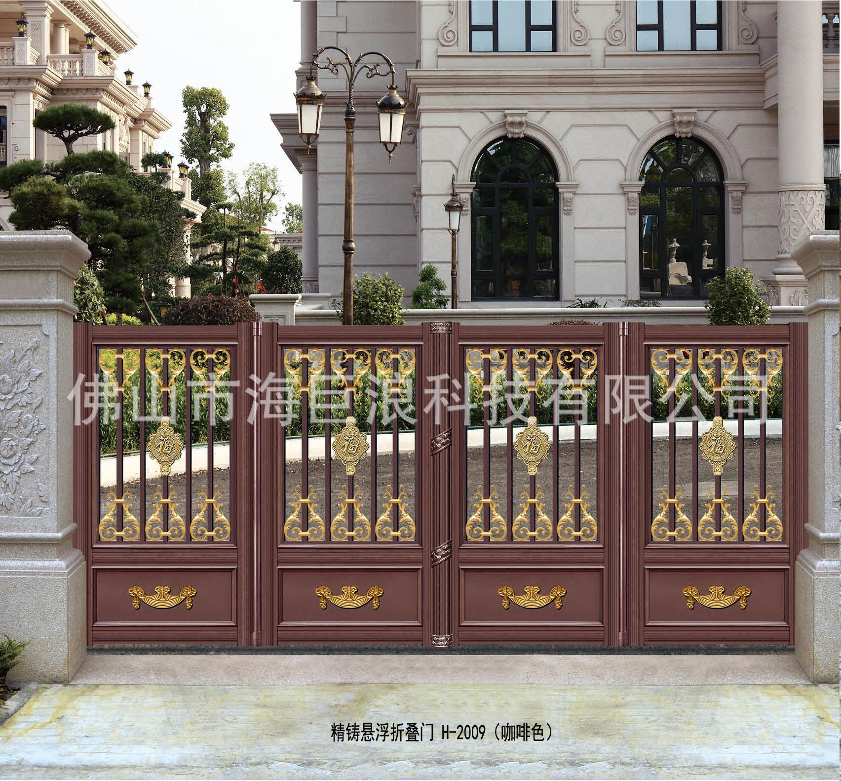 精鑄懸浮折疊門 H-2009(咖啡色).jpg
