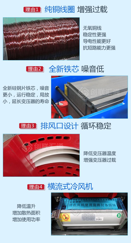 厂家直销 SCB10-500kva变压器 三相干式 scb10变压器 质量售后有保障-创联汇通示例图5