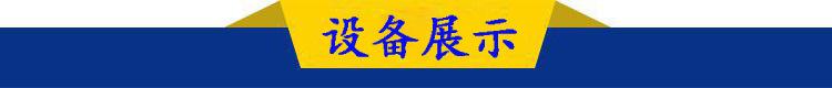 利杰 LJXP-750 削皮机器 土豆削皮机 削皮机价格   芒果削皮机 大型商土豆削皮机  不锈钢去皮机价格示例图6