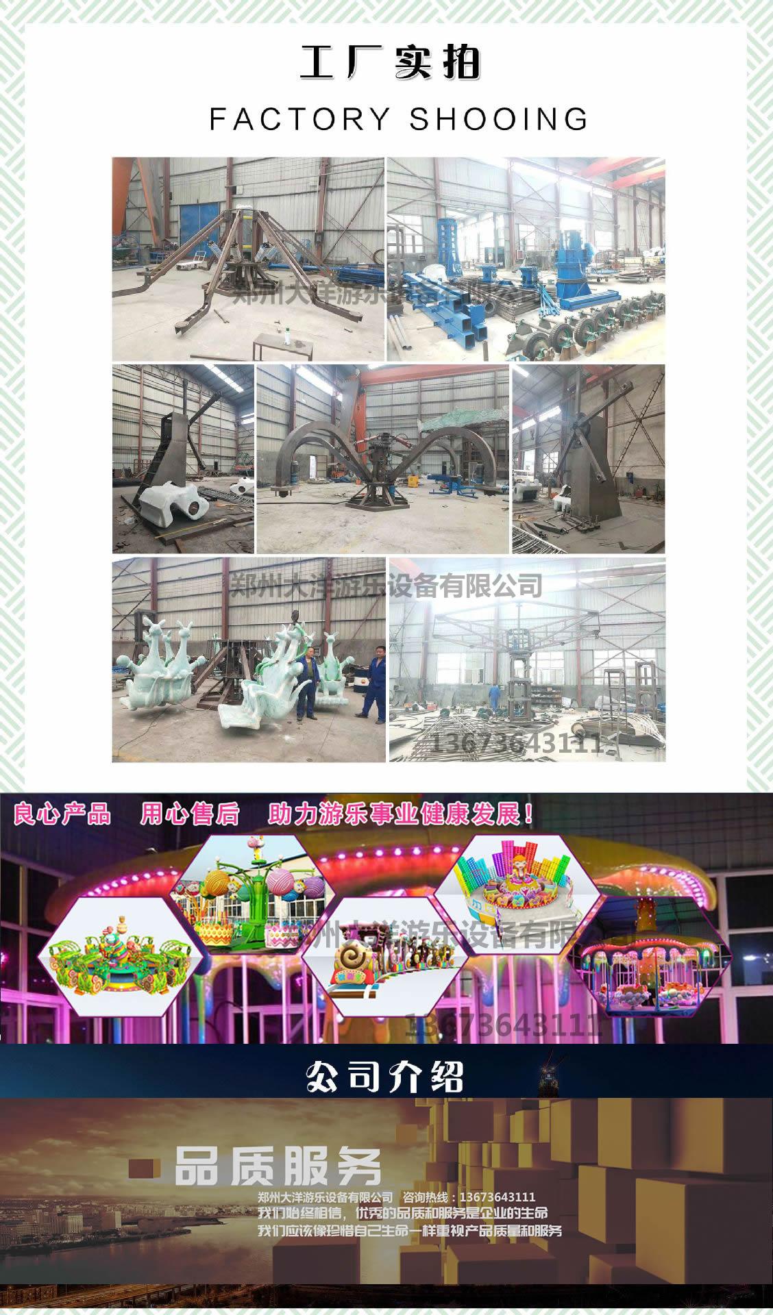 新型游乐项目吃奶鱼池,吃奶鱼,奶嘴鱼游乐设备,吸奶鱼娱乐项目,互动型娱乐项目吃奶鱼,2020参与性互动型娱乐项目示例图30