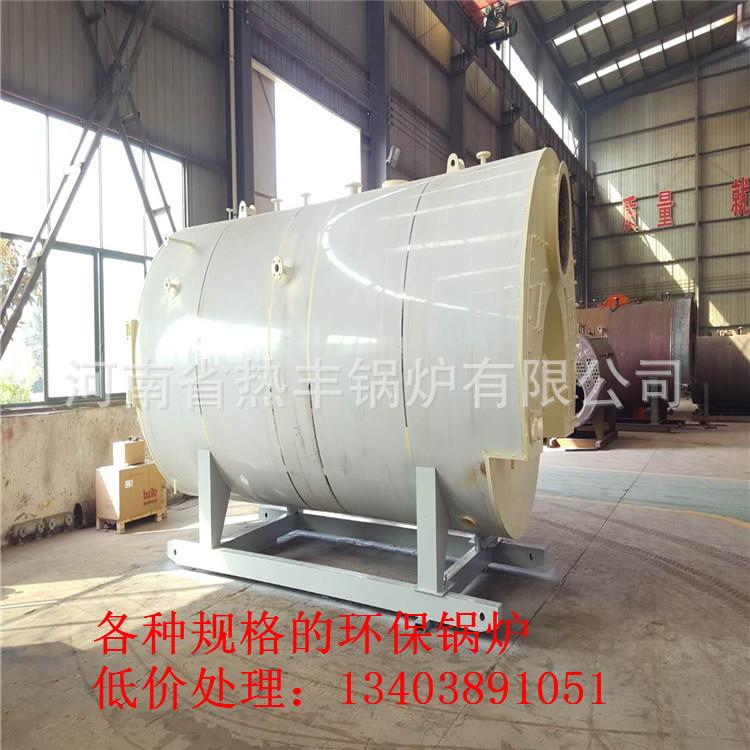 江苏省2吨燃气蒸汽锅炉/江苏省2吨燃气蒸汽锅炉厂家示例图2