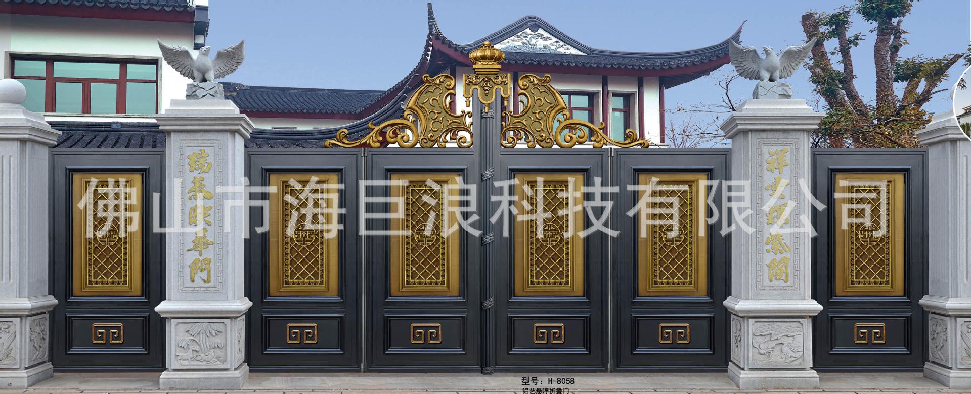 鋁藝懸浮折疊門H-8058.jpg