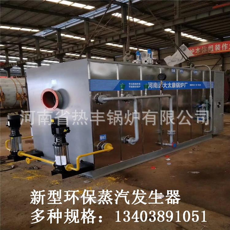 三台燃气蒸汽锅炉成本多少钱/3台4吨的燃气锅炉价格示例图9