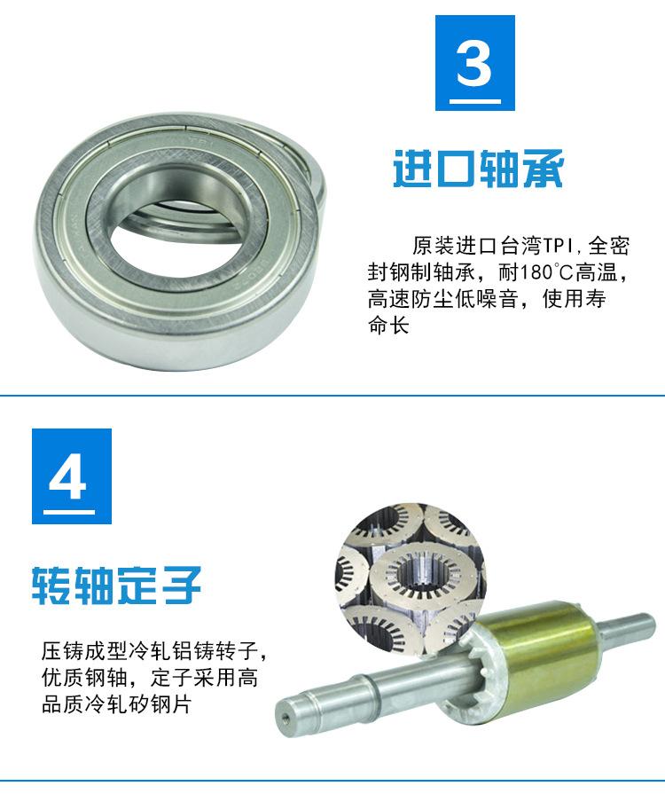 网版印刷机吸附高压风机 , 印刷吸附高压气泵示例图7