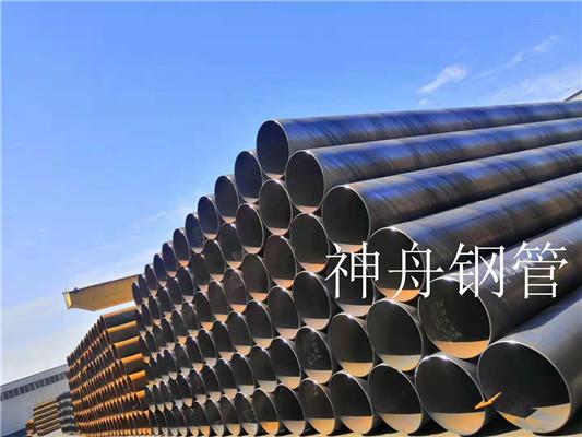 十四年螺旋钢管厂家Q355钢级替代Q345钢级及相关要求详解示例图9