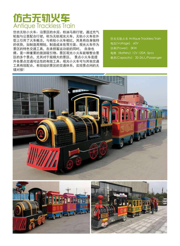 郑州大洋专业生产8座迪斯科转盘 厂家直销好玩的迷你迪斯科转盘示例图25
